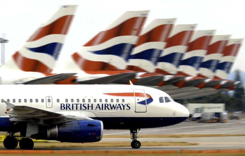 Qatar in move to buy stake in BA's parent firm