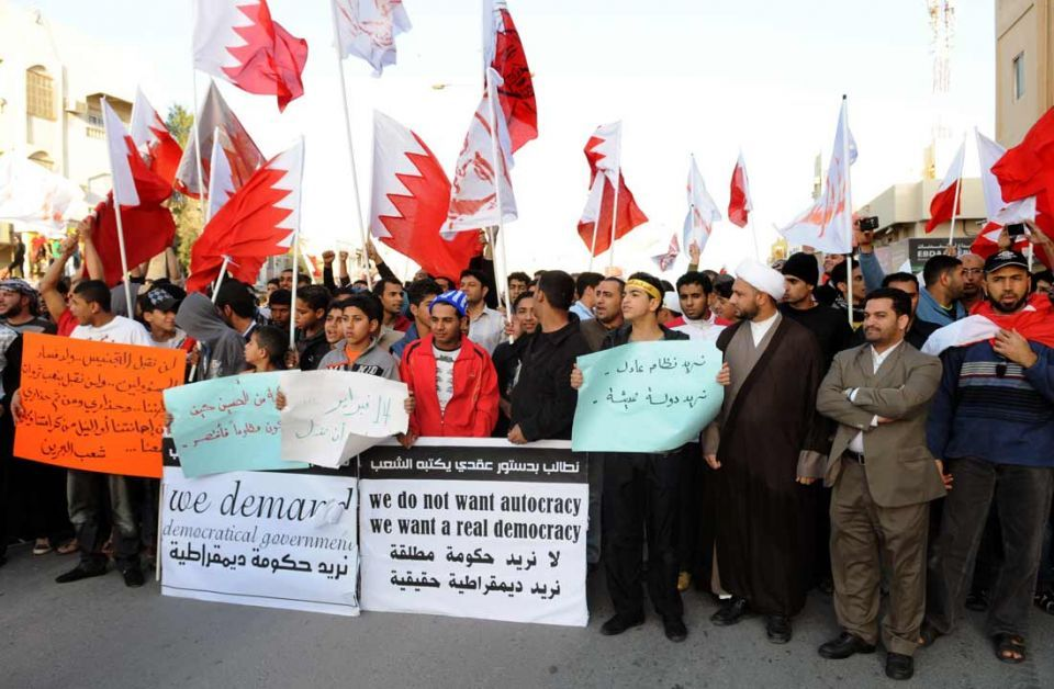 Raw footage of Bahrain protests