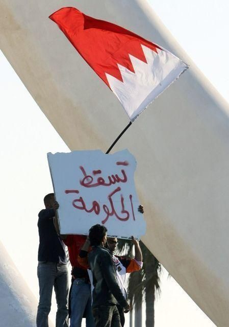 Thousands of protesters march to Bahrain capital