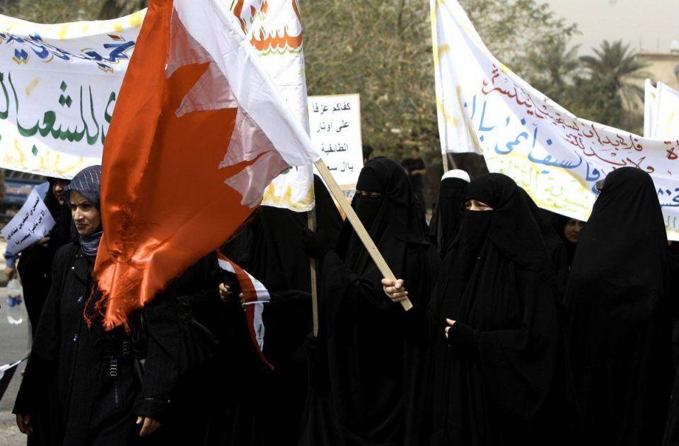 Bahrain puts 21 on trial for 'terrorist' activities