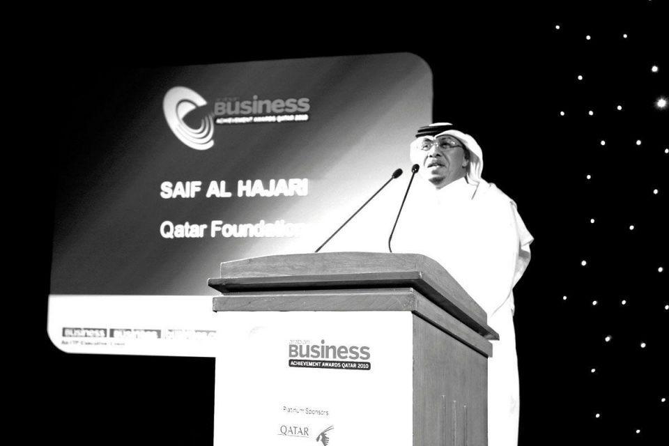 Arabian Business Qatar Power List 2012