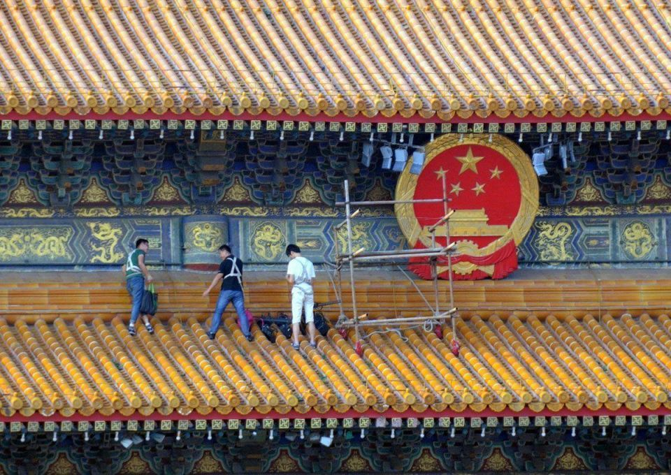 65th anniversary of the People's Republic of China