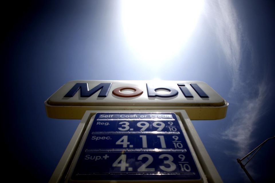 Qatar said to mull joining Exxon's Mozambique gas move