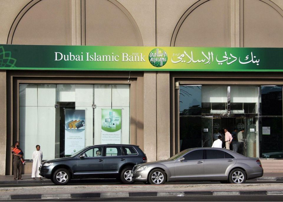 Extra costs charged by Gulf Islamic banks shrinking, says S&P