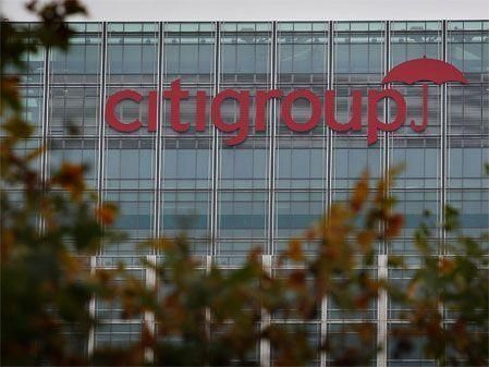 Citigroup sees sukuk demand recovery in a year