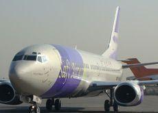 Safi Airways set to launch Doha-Kabul service