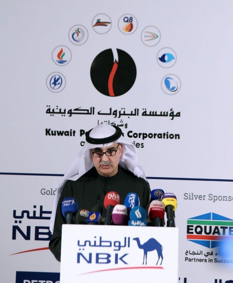 Kuwaiti Energy Strategy Forum