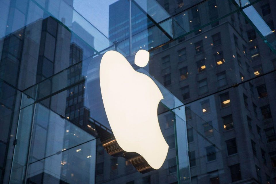 Apple considering expansion into wearable glasses – report