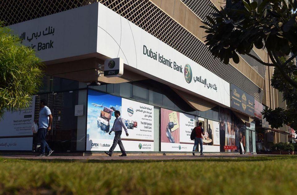 Dubai Islamic Bank lists $1bn sukuk on Nasdaq bourse