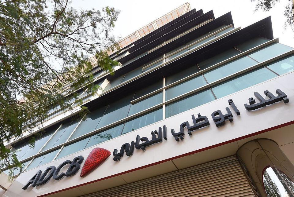 Abu Dhabi banks announce 17 incentives to help amid coronavirus outbreak