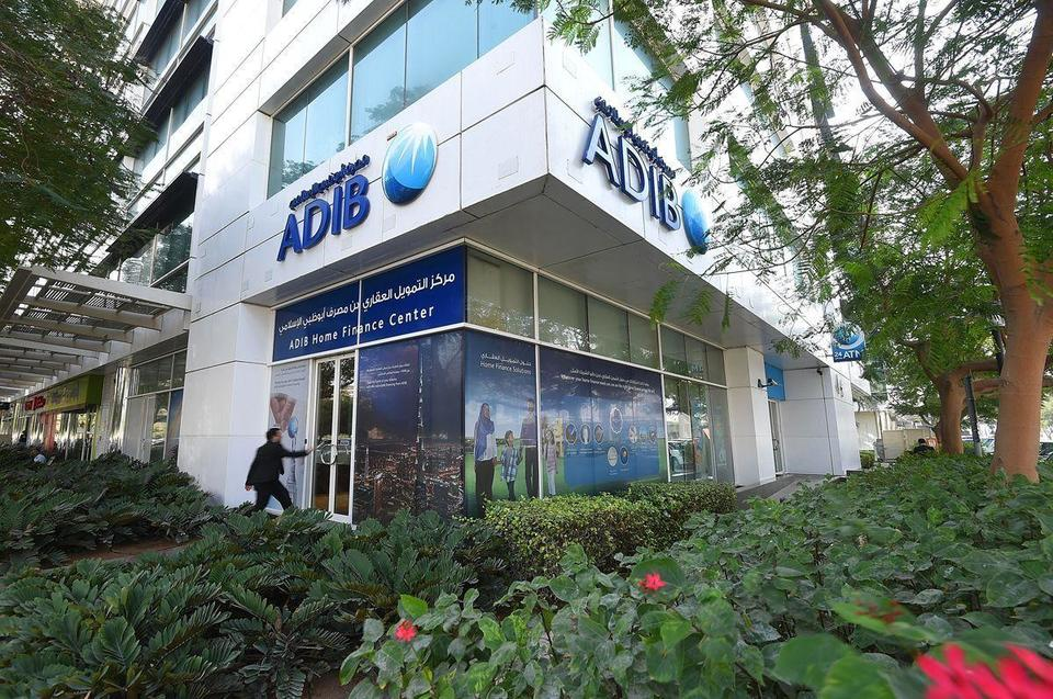 Abu Dhabi Islamic Bank said to mull merger option