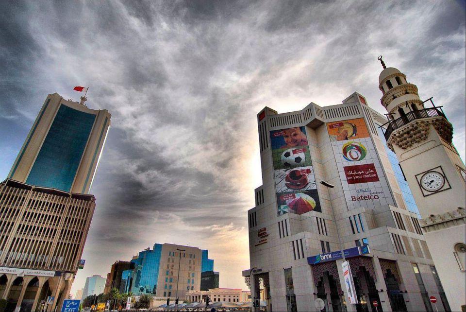 Bahraini telco Batelco appoints new chairman