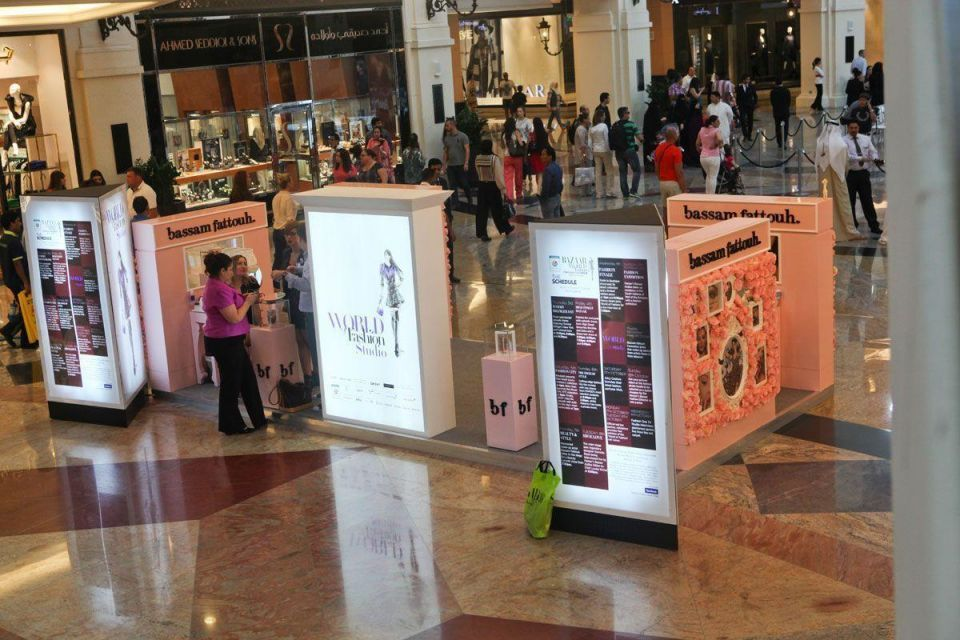 UAE and Saudi consumers spent nearly $7 billion on beauty products in 2015