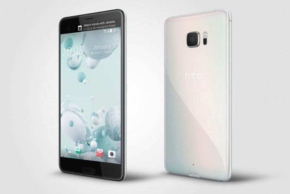 In pictures: HTC is all about U