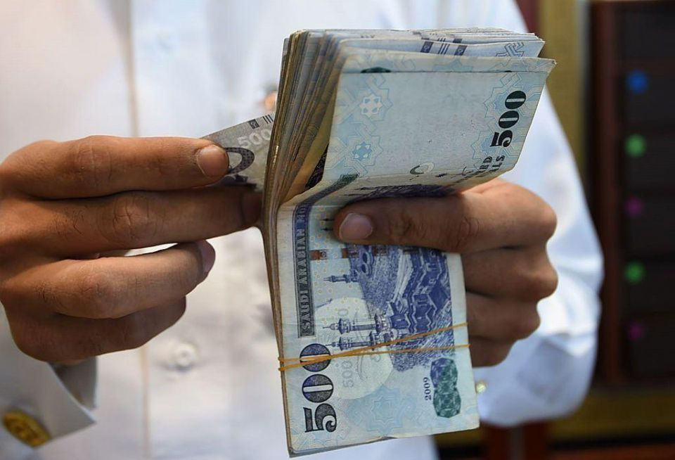 Saudi bank lending slows to lowest level in 7 years