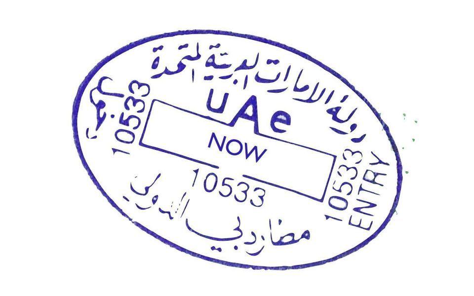 Dubai Police Make Arrests Over Uae Residency Visa Scam Arabianbusiness