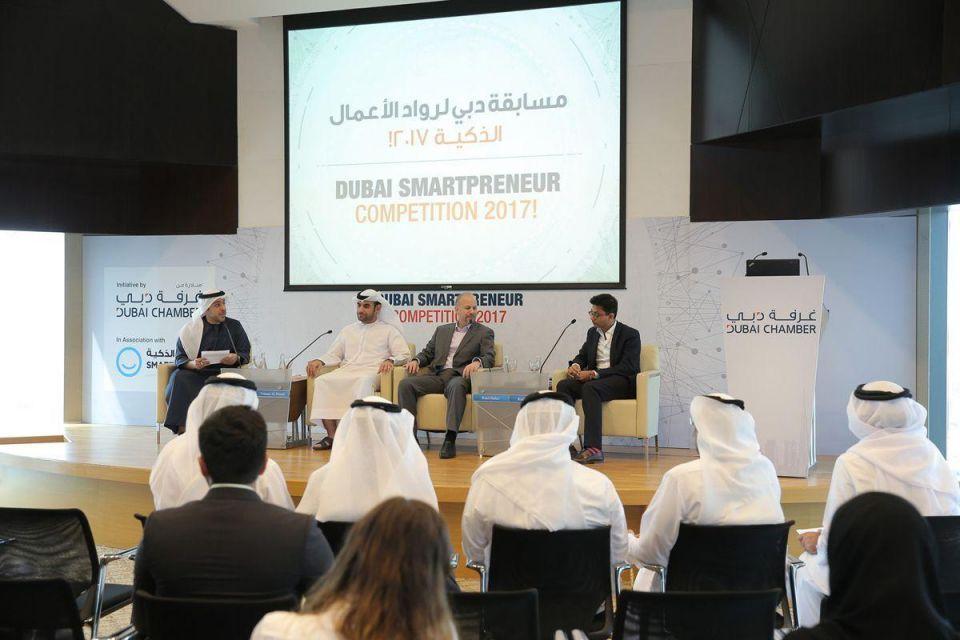 Dubai Chamber launches second edition of Dubai Smartpreneur competition