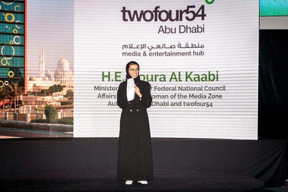 Flat6Labs Abu Dhabi hosts third Demo Day