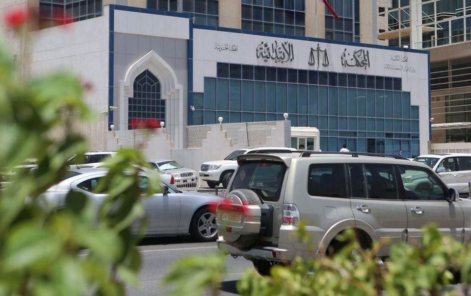 Qatar upholds death sentence in UK teacher's murder