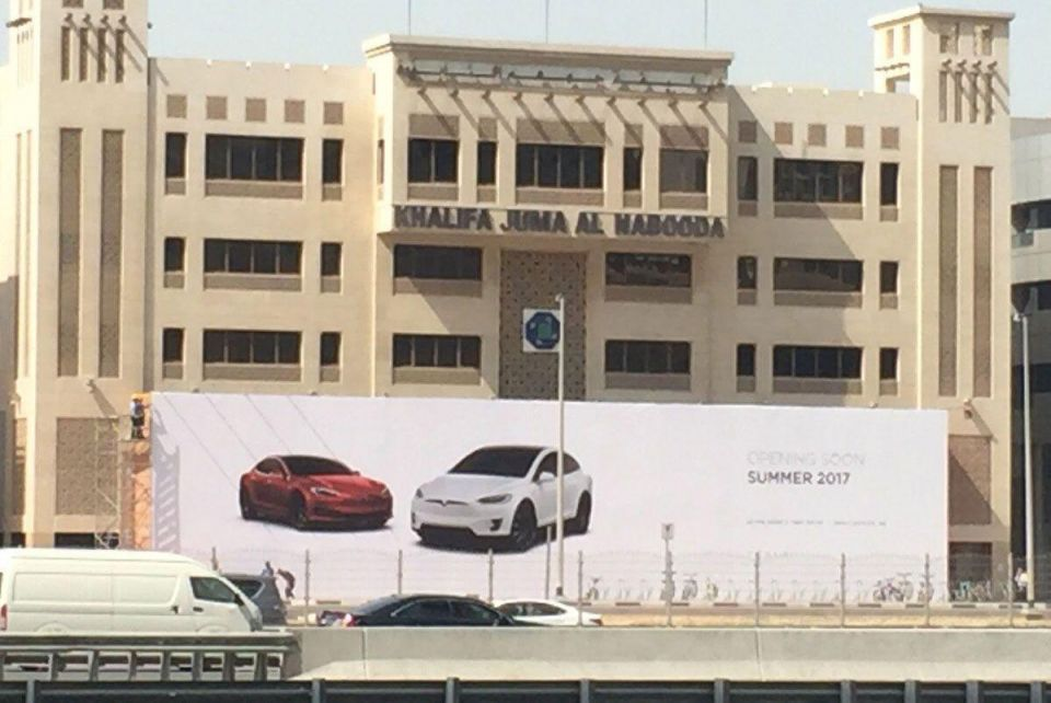 Is this Tesla's first Middle East showroom?