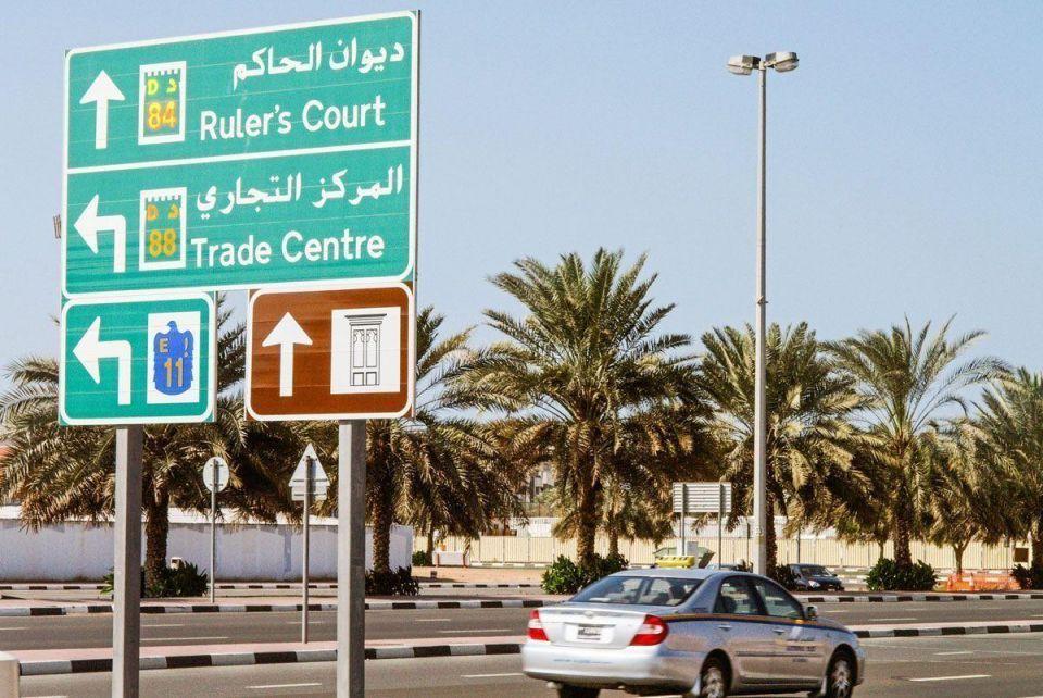 Dubai's RTA reveals plan to beat Eid road congestion