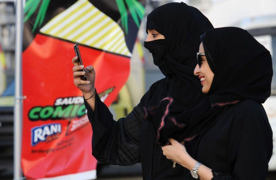 Saudi's first-ever Comic Con attracts 20,000 gamers