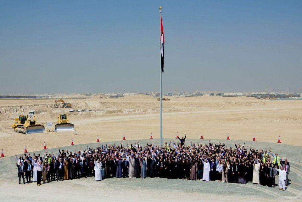 Follow Dubai Expo 2020 site progress from the sky