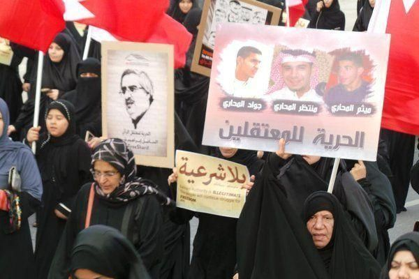 Bahrain seeks to dissolve Waad opposition group
