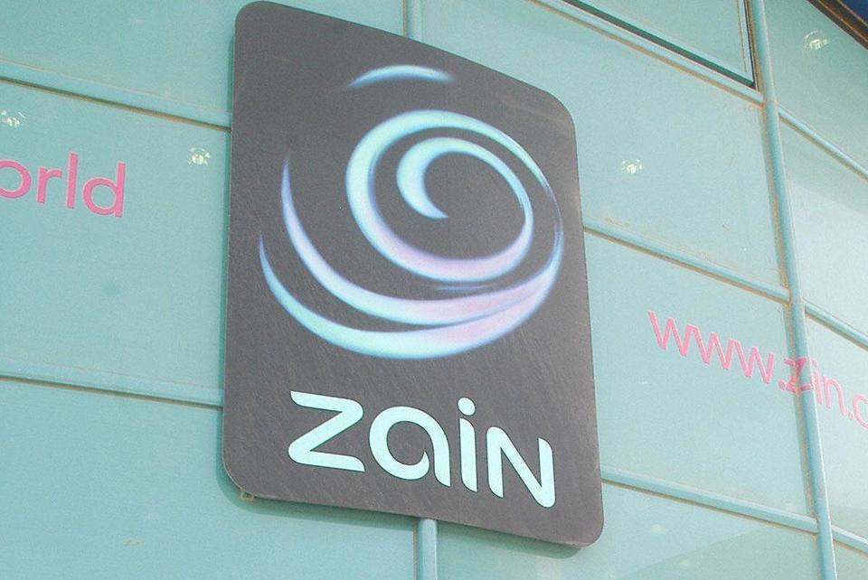 Zain Bahrain posts rise in Q3 net profit, revenues