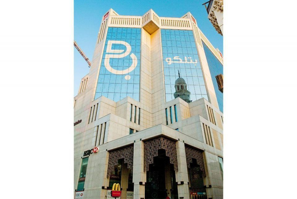 Bahrain's Batelco sees subscribers rise 2% to over 9.2m