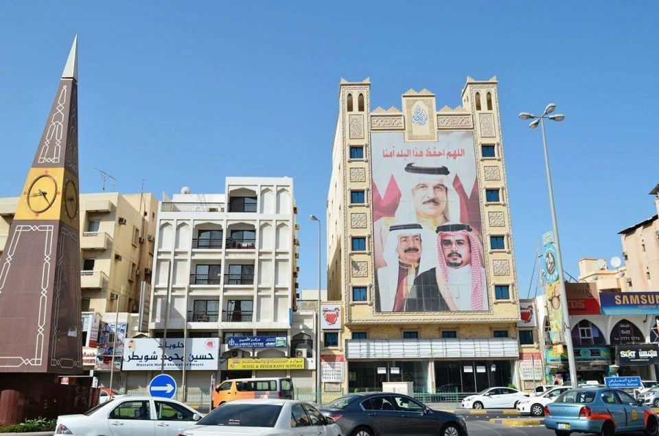 Bahrain office market subdued amid property oversupply