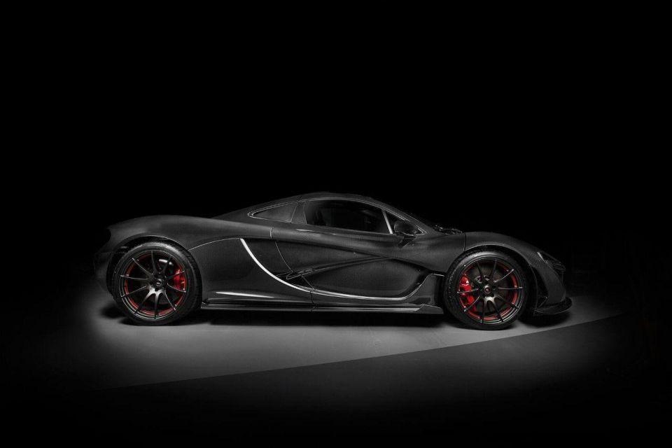 Rare $4m supercar for sale on UAE website