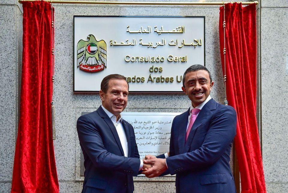 Sheikh Abdullah opens consulate in Brazil
