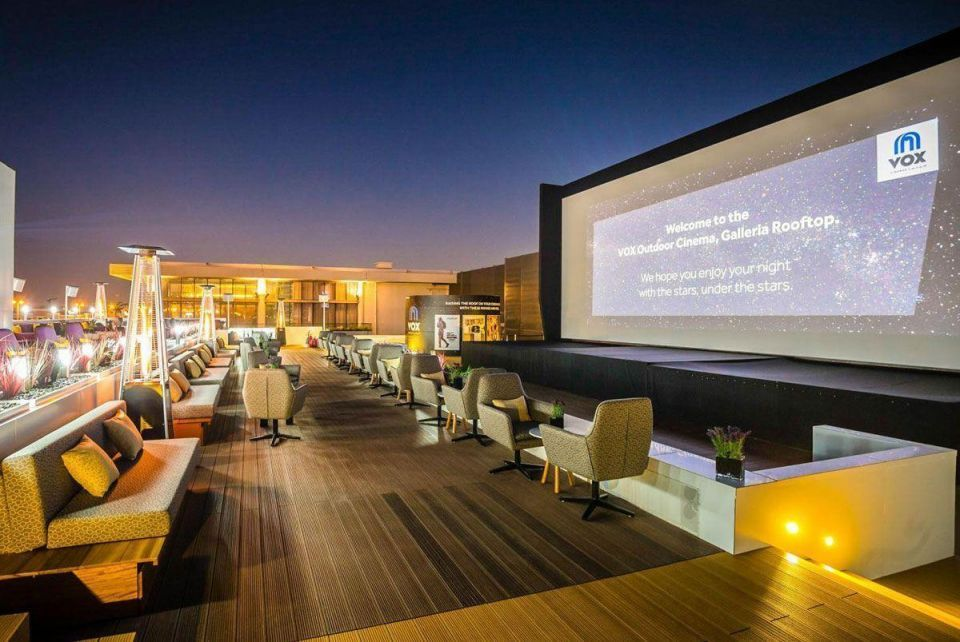 Where to go for a movie night out