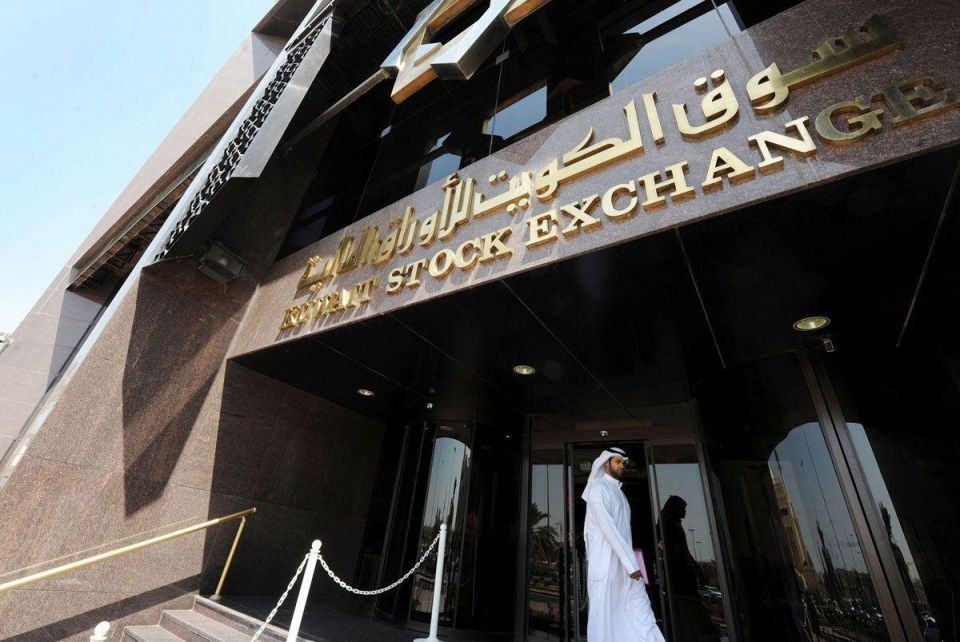 Kuwait to make changes in bid for emerging-market tag