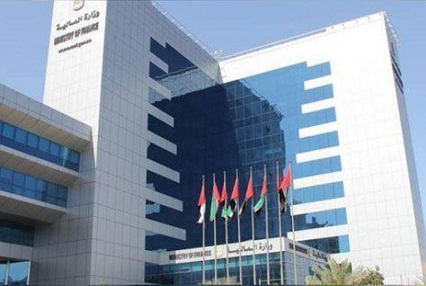 UAE's nine-month 2016 federal budget surplus up 130%