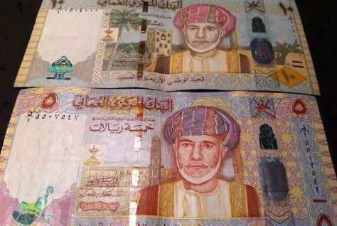 Omani currency faces 'devaluation threat', says BMI