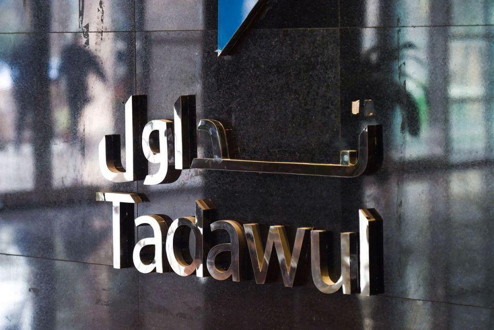 Tadawul follows UAE, Qatar exchanges and drops on rift