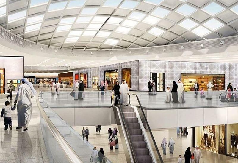 Doha's $1.8bn mall opens today