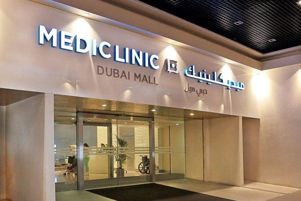 UAE retail giant completes sale of two clinics in Dubai malls