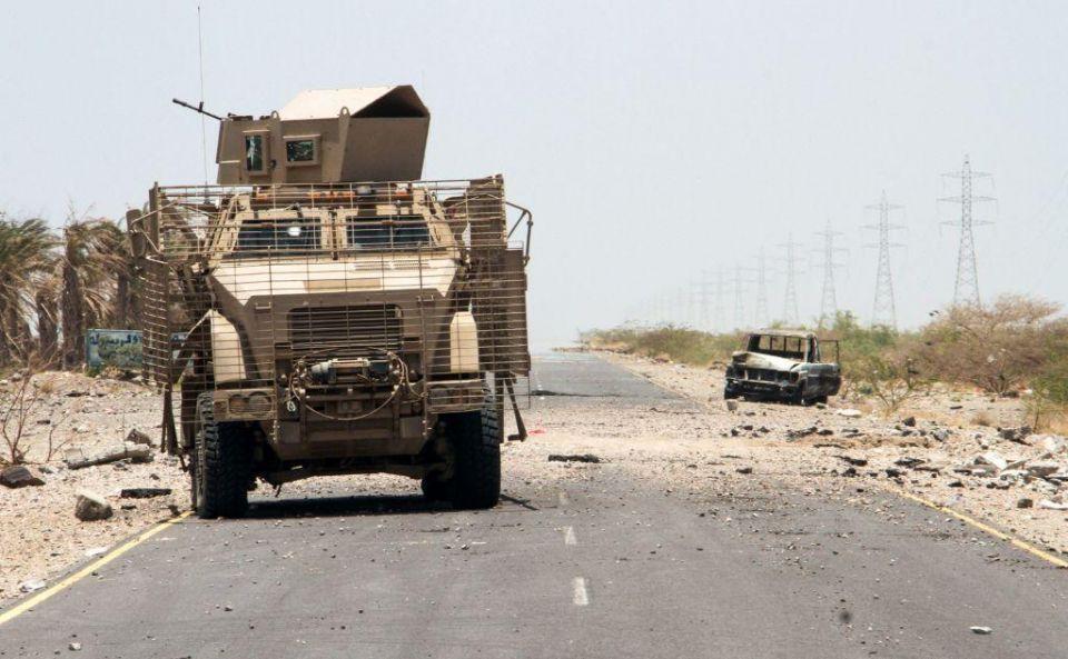 Mine kills Saudi guard on Yemen border: ministry