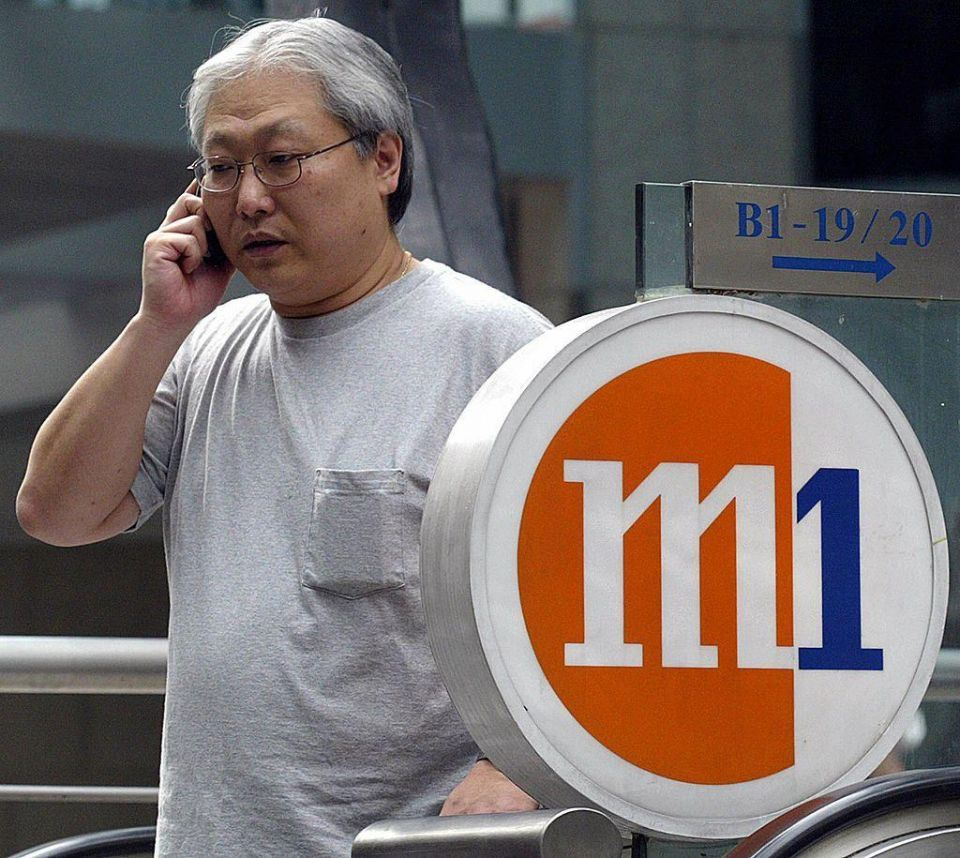 Batelco said to be among bidders for Singapore mobile carrier M1