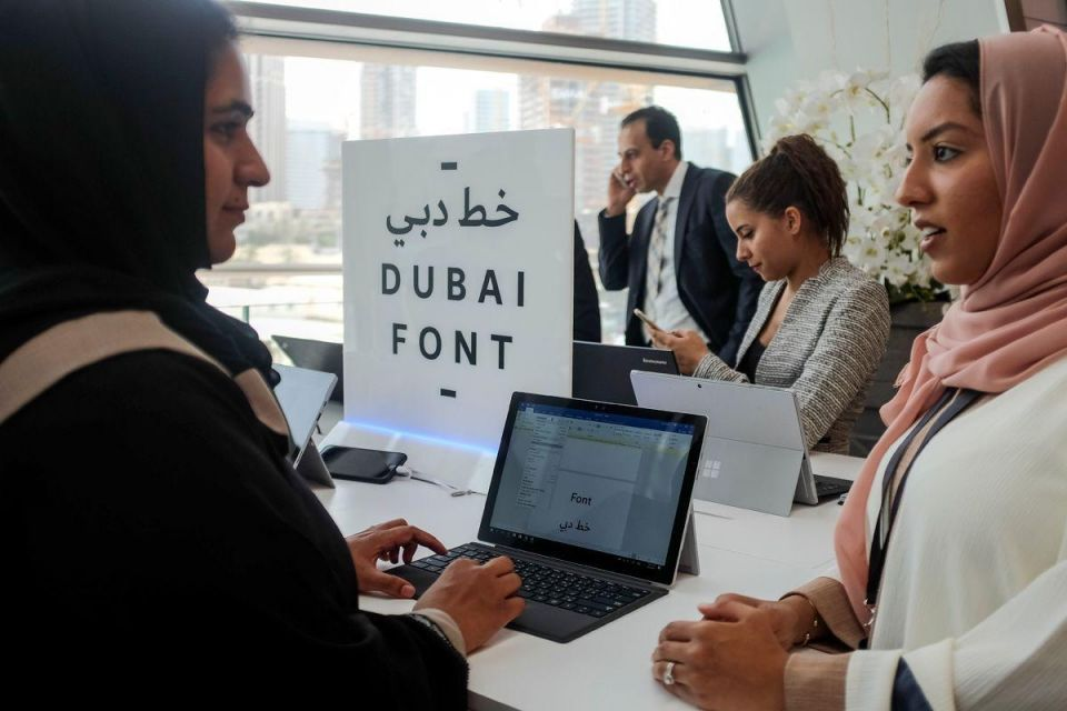 In pictures: Microsoft's typeface 'Dubai Font'