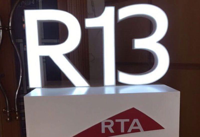 Dubai's RTA raises $7.5m at car plate auction