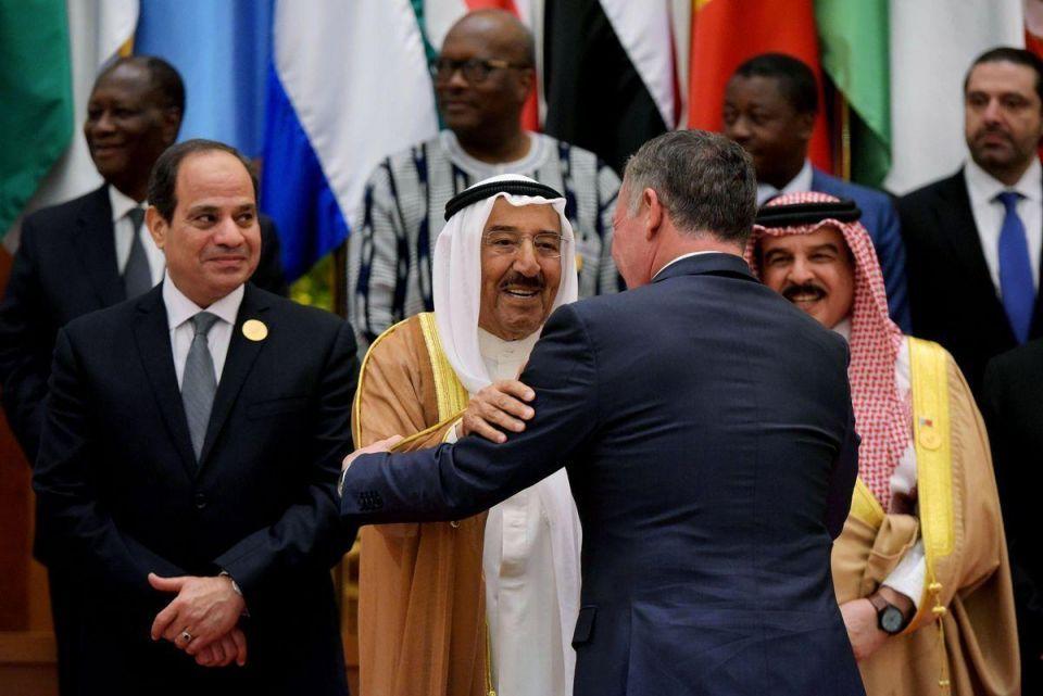 In pictures: Arab Islamic American Summit in Riyadh