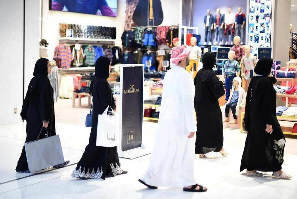GCC retail market will grow to $313bn by 2021