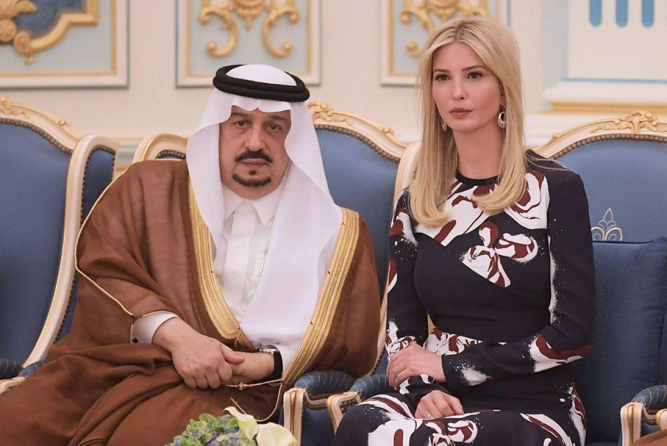 """""""Still a lot of work to be done"""" to help women in Saudi: Ivanka Trump"""