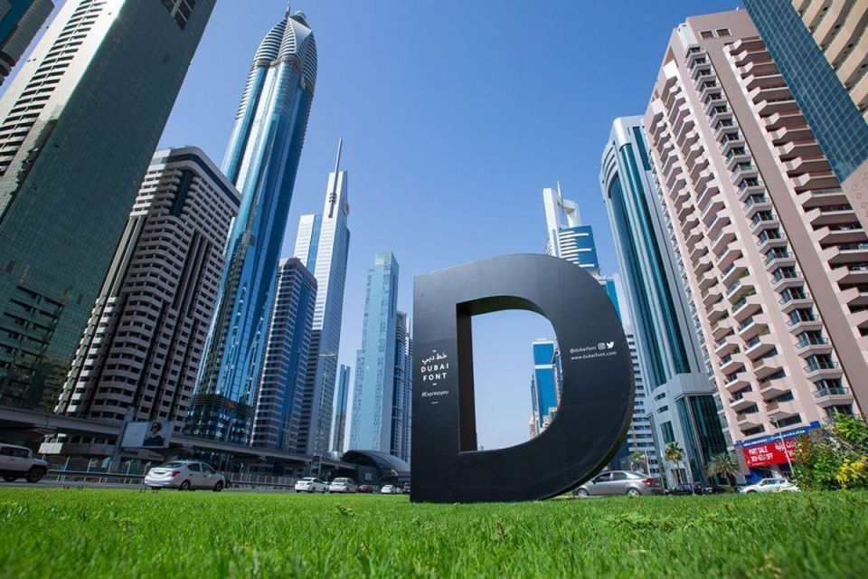 In pictures: Dubai Font letter erected around the city