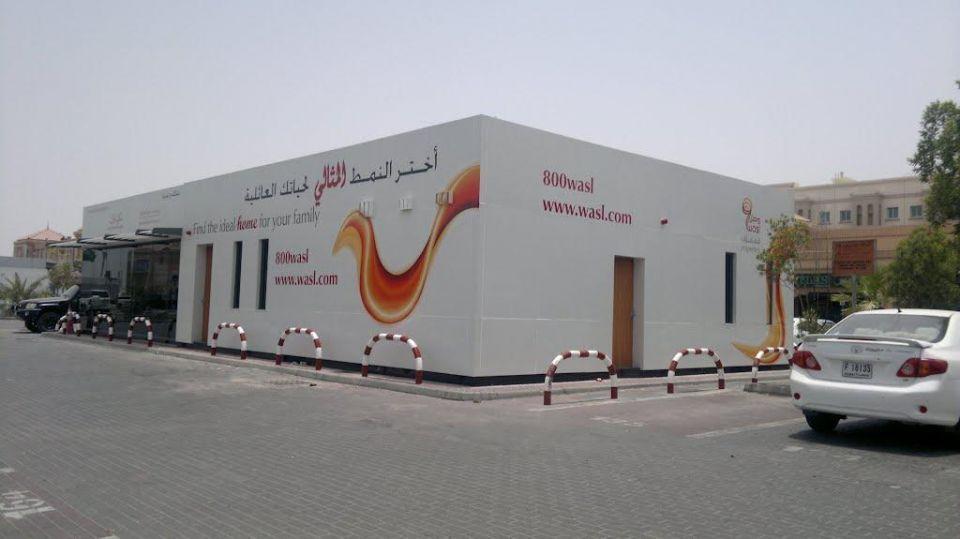 Developer wasl unveils plan to revamp older part of Dubai