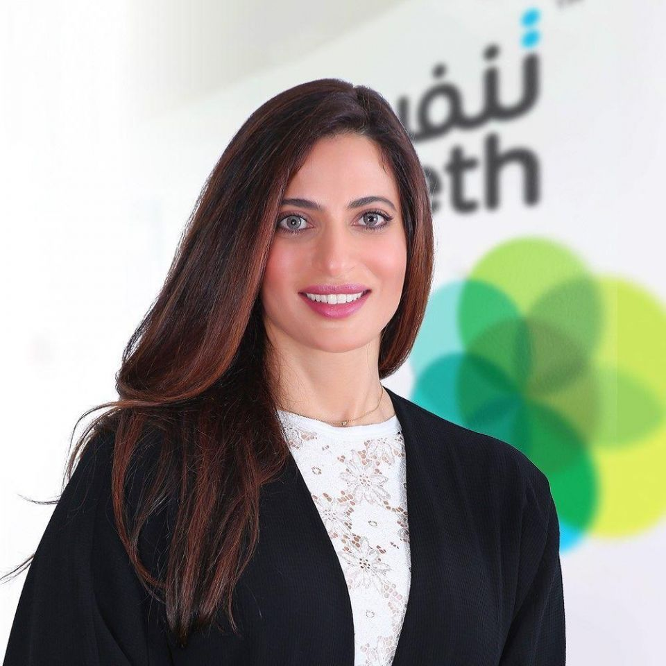 Dubai banking giant appoints first female Emirati as CEO